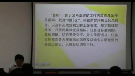 【广西恒全教育】2013年第三期文秘写作培训班