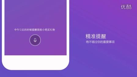 AI为刃,科技为盾——微软小娜全新版本献礼2017
