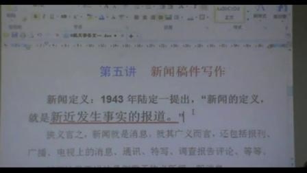 【广西恒全教育】第二期机关事务文书写作培训班