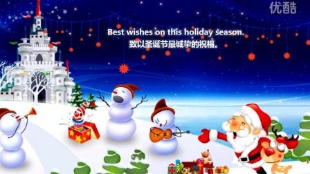 圣诞节电子圣诞贺卡PPT动画贺卡模版
