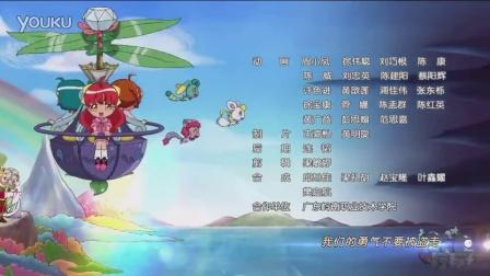 巴啦啦小魔仙之飞跃彩灵堡第一季片尾曲