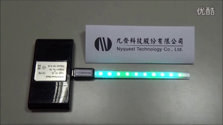 NY1 NY1A003B-010b LED light