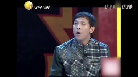 潮汕小品电视剧宋小宝小品大全搞笑最新