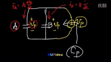 电路学80:电容并联后的总容量