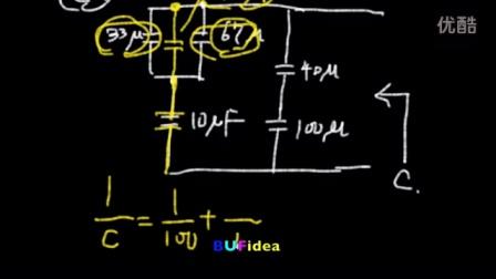 电路学81:电容串并练习