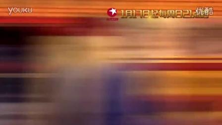 [预告]潘长江踢馆喜剧人舞台160306欢乐喜剧人