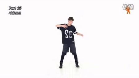基本街舞教学街舞教学歌曲