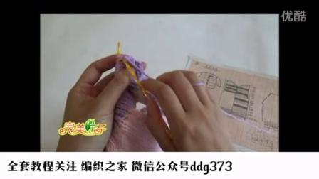 娟子毛线编织披肩视频全集0织毛线教程(29)0织披肩的花样