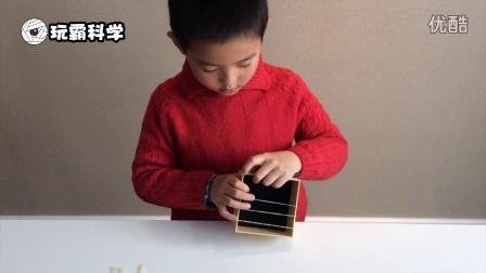 【玩霸科学】玩霸极限挑战赛之玩转橡皮筋琴