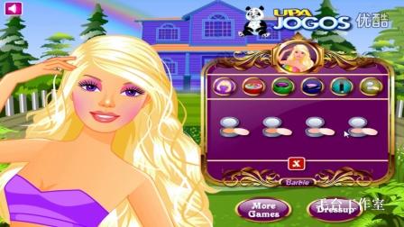 彩虹芭比  为芭比公主做魔法裙芭比之真假公主  芭比之歌星公主