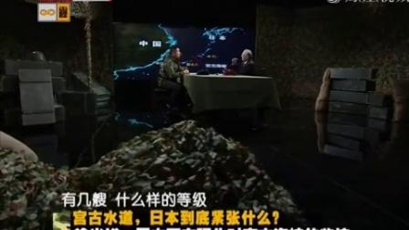 2016-12-16军情解码 宫古水道,日本到底紧张什么?