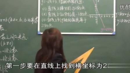人教版初中数学8年级上名师辅导一次函数一