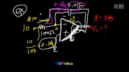 电路学83:例题 OPA积分器任意时刻输出电压计算