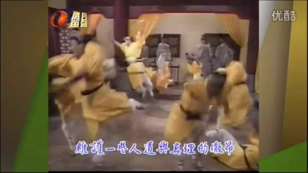 ATV武俠劇《天剑绝刀》片頭曲