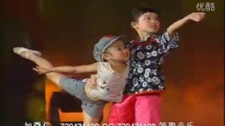 第五届小荷风采幼儿舞蹈视频 永远的映山红