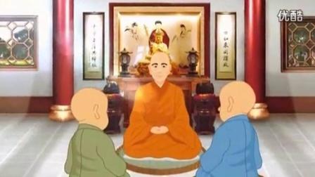 01 玉曆寶鈔動漫的緣起(北京丰台医保康复护理)