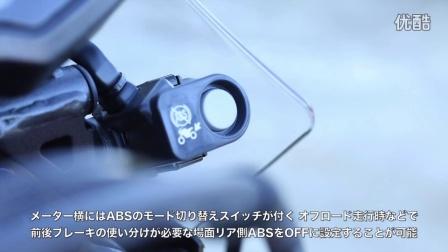 【本田 HONDA CRF250 RALLY 这灯有点儿怪怪的】