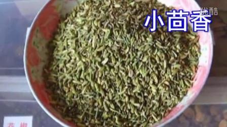 11正宗重庆酸辣粉 酸辣粉的配方 酸辣粉做法 酸辣粉的做法及配方 酸辣粉加盟