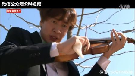 李光洙情景剧开场!