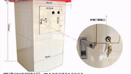 玻璃钢井房 农田灌溉控制房 模压机井房(四通玻璃钢制品)