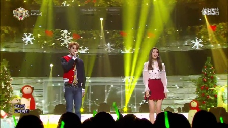 【特别舞台】Red Velvet朴秀荣&NCT金道英《First Christmas》LIVE现场版【Joy&DoYou