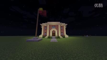 我的世界建筑比赛#克里斯学院#Minecraft