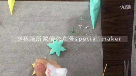 圣诞特辑糖霜饼干制作教程10