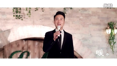 菲慕 李乐 婚礼视频《暖冬》