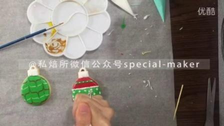圣诞特辑糖霜饼干制作教程12