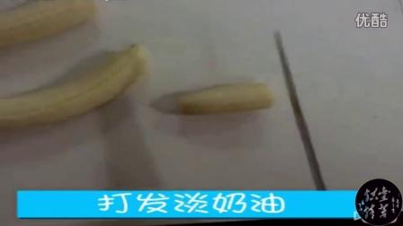 【壹苦烘焙】美味烘焙 香蕉千层蛋糕 法式吐司