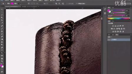 photoshop入门教程 ps钢笔抠图教程 ps自学网