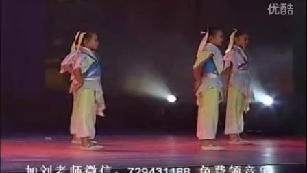 第五届小荷风采幼儿舞蹈 我学弟子规