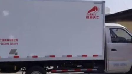 长安跨越王冷藏车安阳总代理