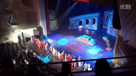 法国音乐剧《罗密欧与朱丽叶》结尾歌曲《二十出头》片段