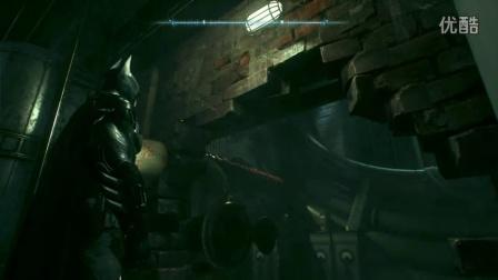 蝙蝠侠 阿卡姆骑士流程解说02