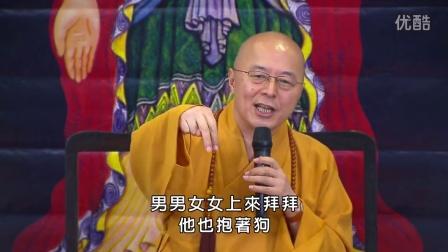 海涛法师弘法集锦  富有却多病的因果故事