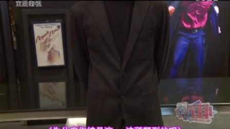 东盟卫视:Off不担心形象被定型为gay 强调自己是百分百直男【泰八卦20161218】