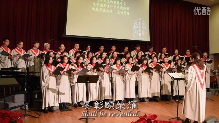 2016-12-16 神的榮耀 And the glory of the Lord