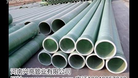 玻璃钢夹砂管道玻璃钢电缆保护管排污管