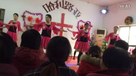 无锡马山基督教舞蹈一生一世追随你