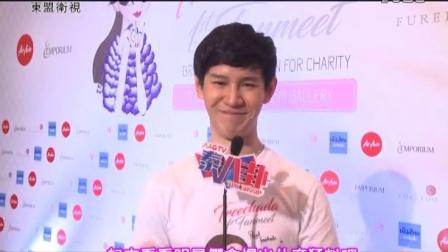 东盟卫视:《泰八卦》Thai Gossip 第125期(20161218)
