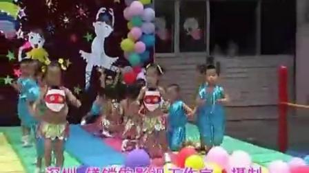 屈教养员舞蹈幼小男园六壹舞蹈《睫毛弯弯》