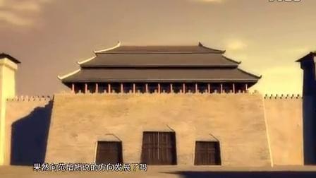 09 楚汉争霸_标清