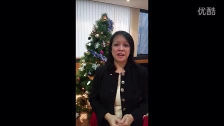 英国驻重庆领事艾佩诗的新年祝福