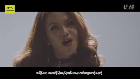 Yair Yint Aung - Ni Ni Khin Zaw - 你左右 Nint Na Na