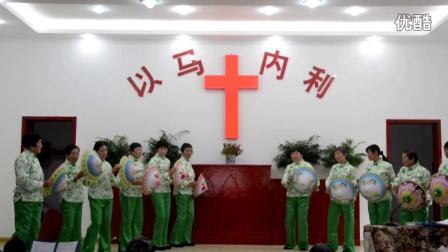南京基督教双桥教会-主所爱的人在那里