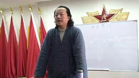 太公奇门第一集_标清