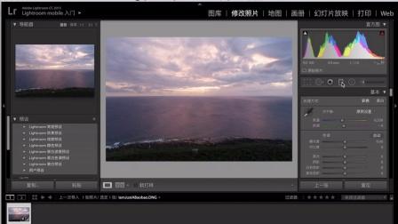 风光航拍照HDR处理教程