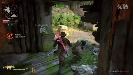 Uncharted 4 大神指导后的枪法进步雏形
