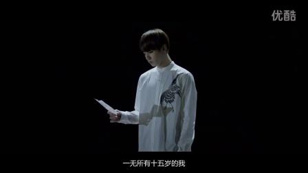 BTS(防弹少年团) WINGS Short Film【中字合集】【ChicChicy】_Korea相关_娱乐BEGIN